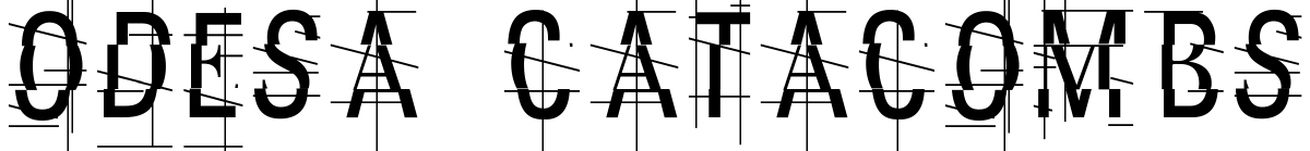 КАТАКОМБИ ОДЕСИ
